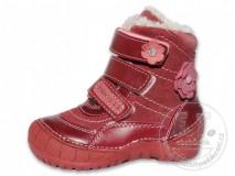 49bb8385546 Zimní dětské kožené boty PONTE 22 - červenohnědé